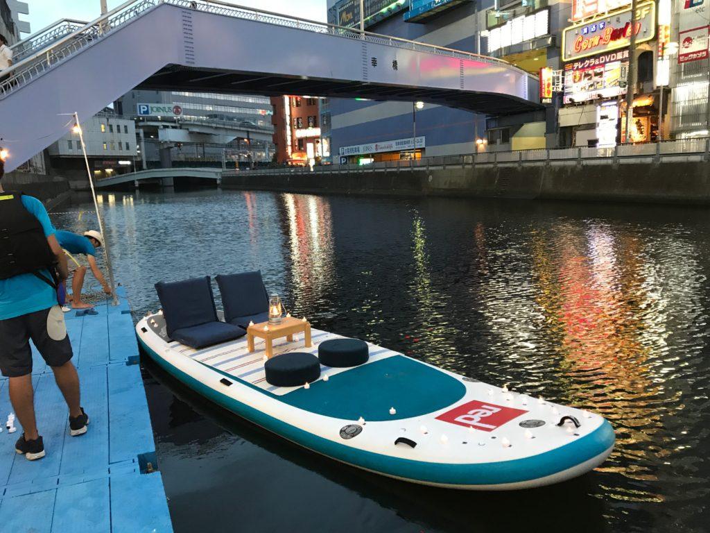 megaSUP横浜西口